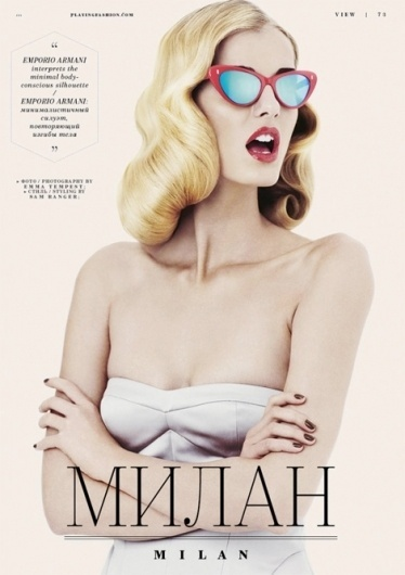 Creative Collider #glasses #inspiration #beauty #cover #vintage #fashion #magazine #typography