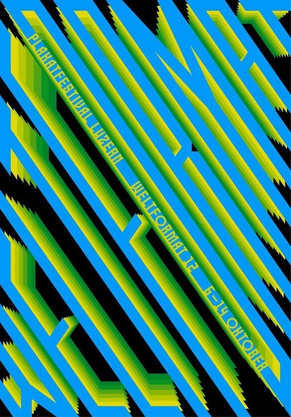 ultrazapping #design #poster