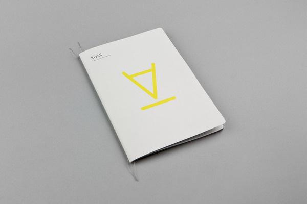 maud #print #yellow #book #gray #typography