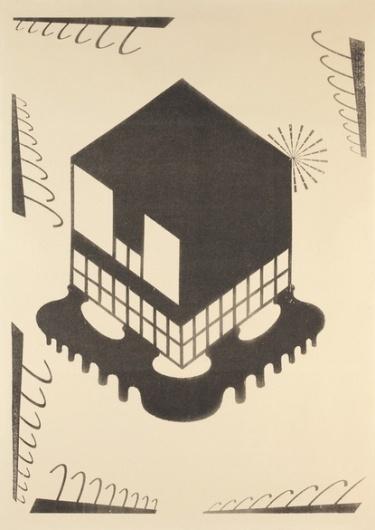 Masayoshi Nakajo : Untitled | Artworks | Tokyo Illustrators Society (TIS) #poster
