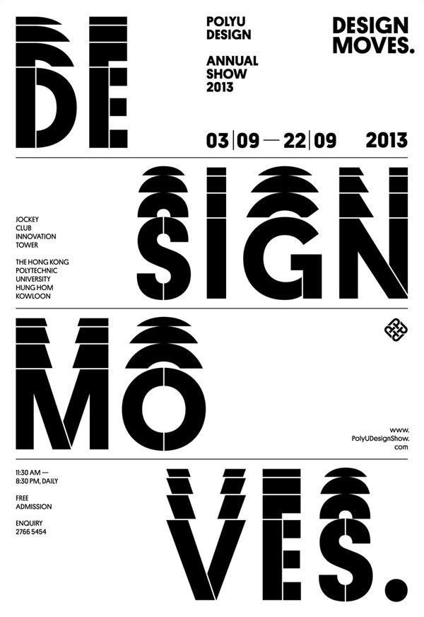 PolyU Design Annual Show 2013