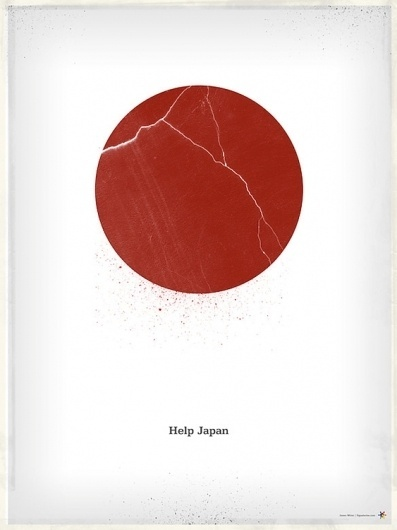 Is This Poster to Aid Japan's Tsunami Victims a Crime Against Design? | Co.Design