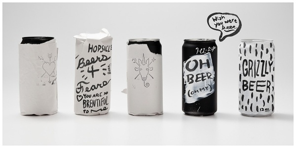 Michael Freimuth #beer #stamp #packaging #design #brand #identity #logo
