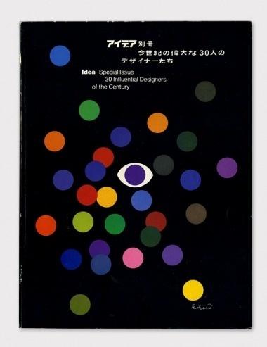 Idea magazine - Cover design by Paul Rand #design #graphic #cover #rand #idea #magazine #paul