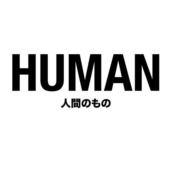 G R I M O I R E S° #human #japanese