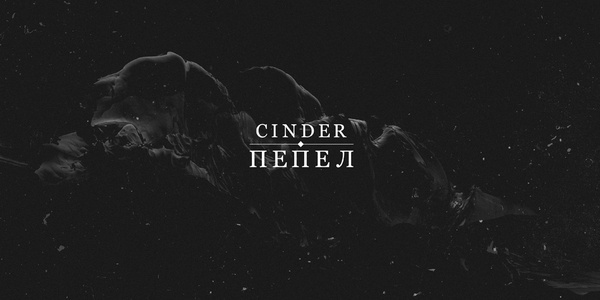 Cinder on the Behance Network #digital #art