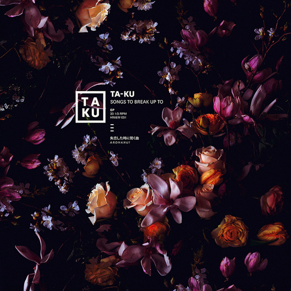 Ta Ku EP Samüel Burgess Johnson #album #ep #packaging #ta #ku