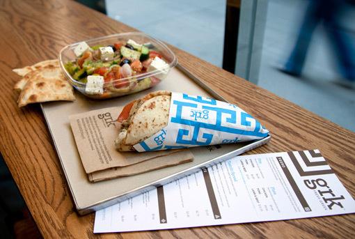 redantler_grk_05 #identity #greek #food #restaurant