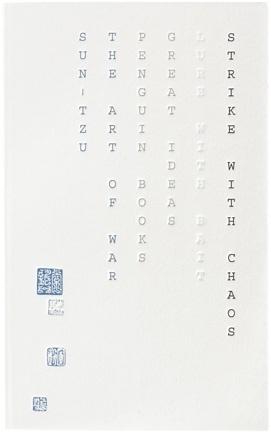 David Pearson Design #design #graphic #book #cover #typography