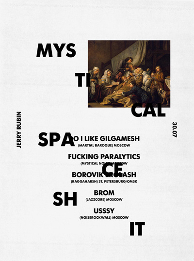 Mystical Noise #print #layout