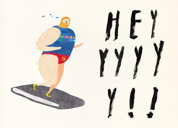 Stefon HEYYYYYYYYY oeffinger #illustration