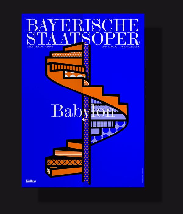 Bureau Mirko Borsche #print #design #graphic #poster