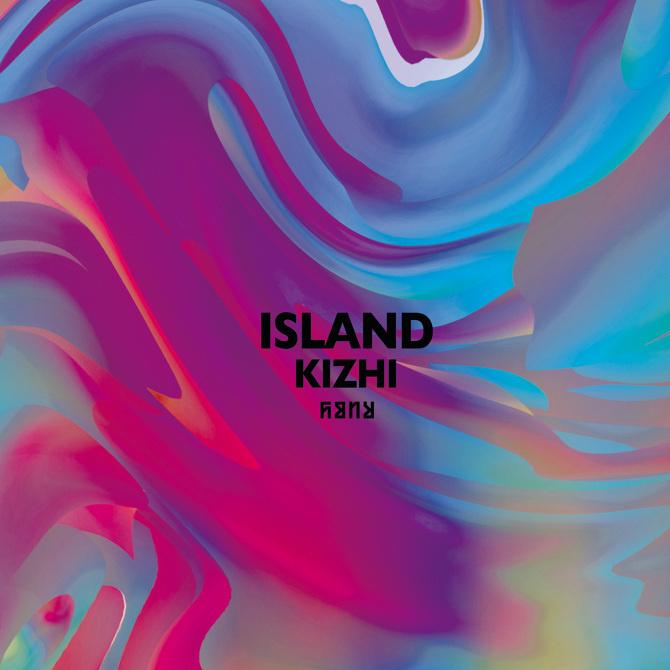 Island Kizhi - Ruby - Quentin Deronzier #kizhi #artwork #island #colors #music