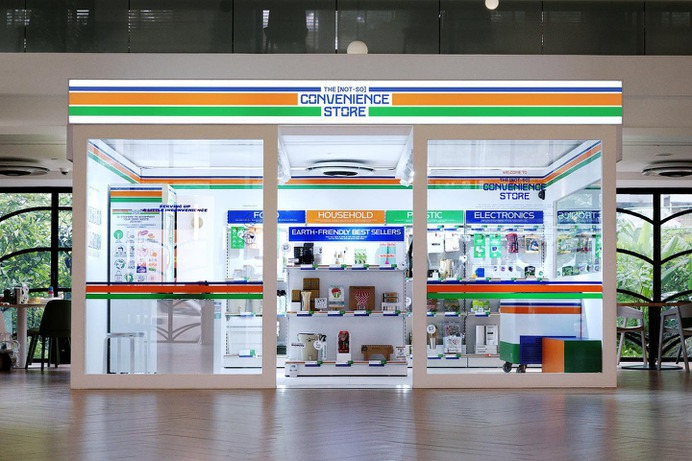 New inconvenience store opens at Dhoby Ghaut selling sustainable things you can't buy – Mothership.SG