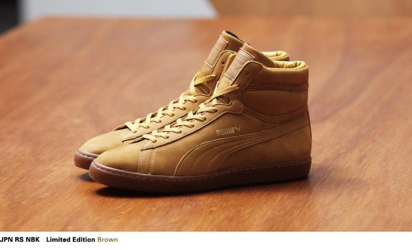 puma takumi sneaker collection 7 #fashion #puma #sneakers