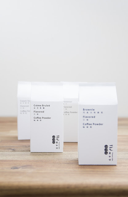 3 farmers coffee #white #packaging #asia #box #gift #coffee