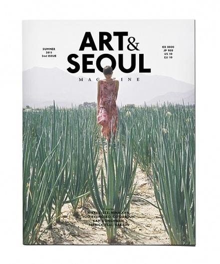no.2 : Art & Seoul #cover #design #magazine