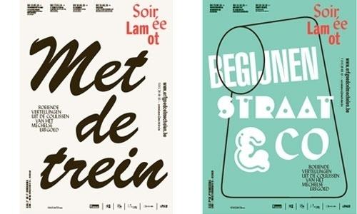 R | contemporary-art, graphic design, design, music and photography. #mag #maelfeyt #design #graphic #jurgen #r