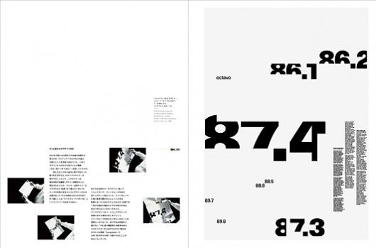 [ idea-mag.com ] » idea magazine » IDEA No.343 : Nobuhiro Yamaguchi & Typography