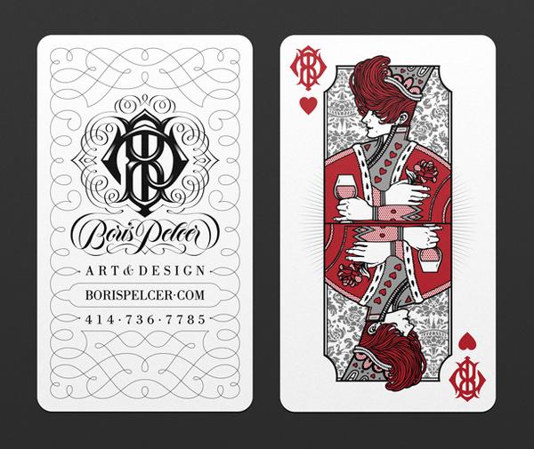 Borispelcer13 businesscardslayout1