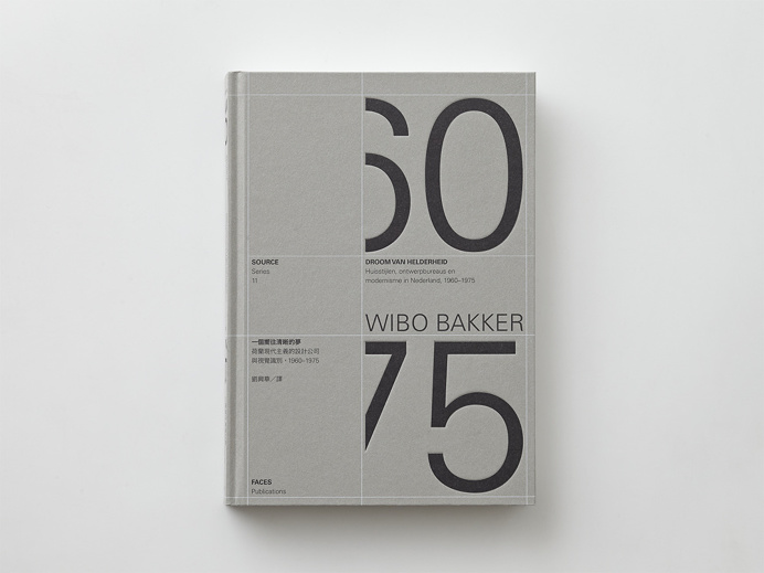 Editorial, Book cover, packaging