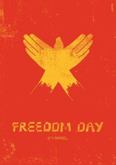 WE   ME #freedomday #poster #weme