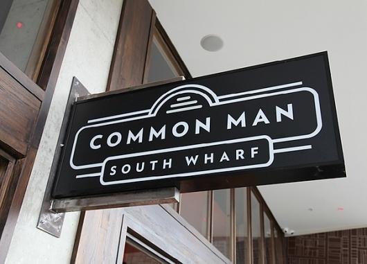 Common Man - Restaurant