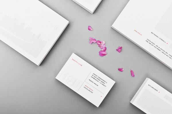 Maru « Lundgren+Lindqvist #graphicdesign #branding