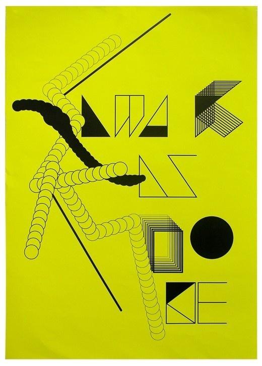 Edwards Moore   COÖP #poster