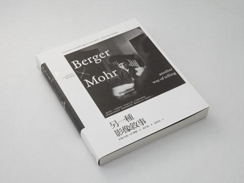 FFFFOUND! | wangzhihong.com #cover #type #book #image