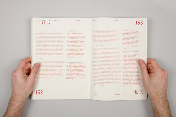 Project Projects High res Special #layout #typography