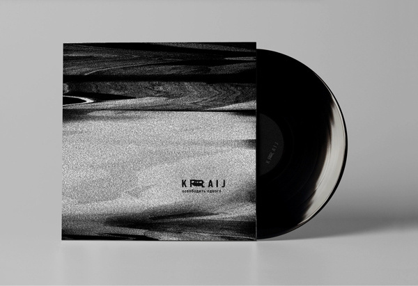 KRAIJ Berlin techno label 2013 on Behance #packaging #print #sleeve #record #vinyl #identity #cd