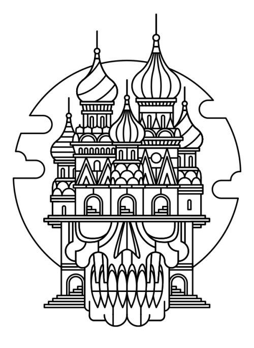 CATHEDRAL #endordesigns #vector #illustration