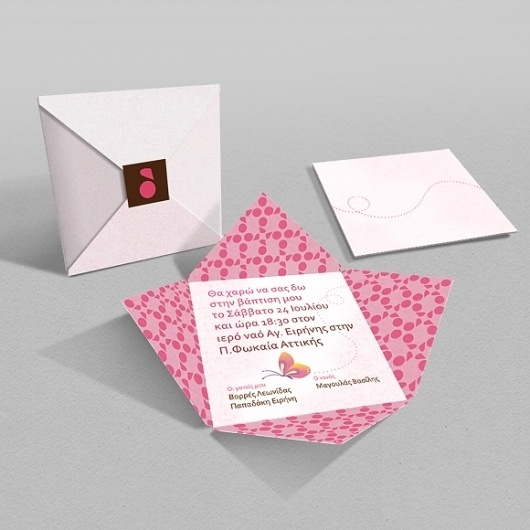 Dimitra (δ) | Logo & Baptism invitation #vasilis #print #magoulas #invitation