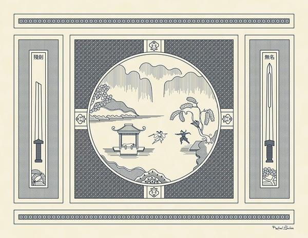 Rachael Sinclair Silver Screen Society #print