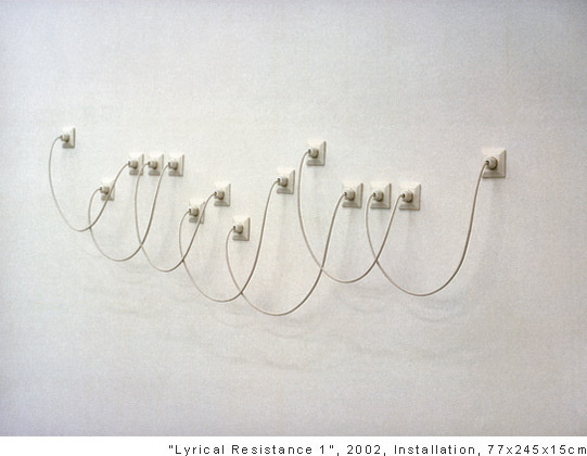 Installations 25 Installations 03.jpg #plug #installation
