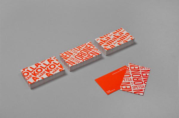A new way to get a job #post #site #communication #social #fluorescent #design #pal #poster #pantone #pen #creative #conversation #a #campaign #media #cards #typography #secret #job #graphic #get #piece