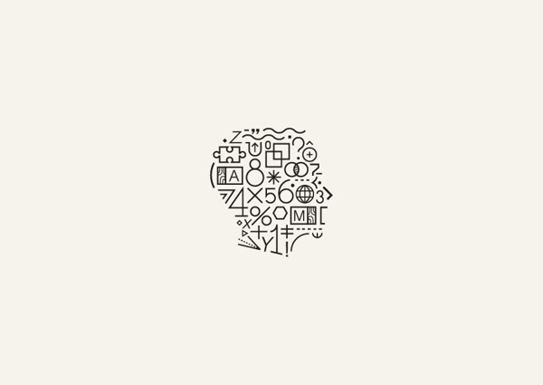Typographic Logos on Behance #head #symbols #type #maths #mathematical