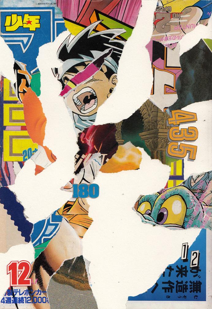 Manga Collage // by Charles Munka