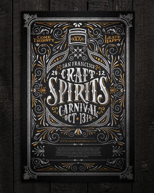 Typeverything.comCraft Spirits Carnival poster by Joel Felix. #illustration #lettering #poster