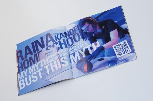 Francis Tuttle High School View Book 2011-2012 #train #catalog #designer #photo #print #design #graphic #book #publication #photography #booklet #oklahoma #brochure