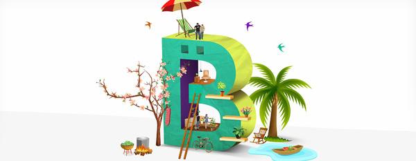Bratus - Vietnam Lunar new year #vietnam #creative #agency #branding #2013 #letter #colors #b #bratus