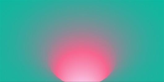 warp2.png (PNG Imagen, 600x299 pixels) #abstract #gradient