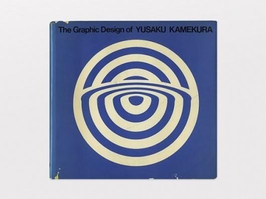 Display | The Graphic Design of Yusaku Kamekura | Modern and Rare Graphic Design Books ($100-200) - Svpply #mark #illusion #design #graphic #michael