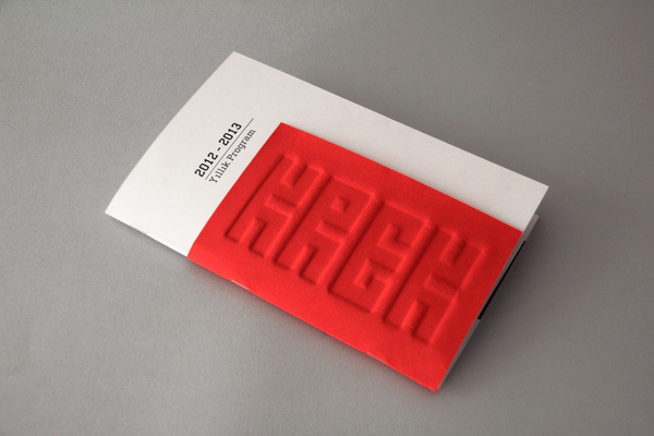 KREK / annual theater catalog on the Behance Network #typogrqaphy #layout #minimal