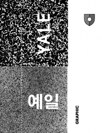 Dark side of typography #cover #monochrome #book