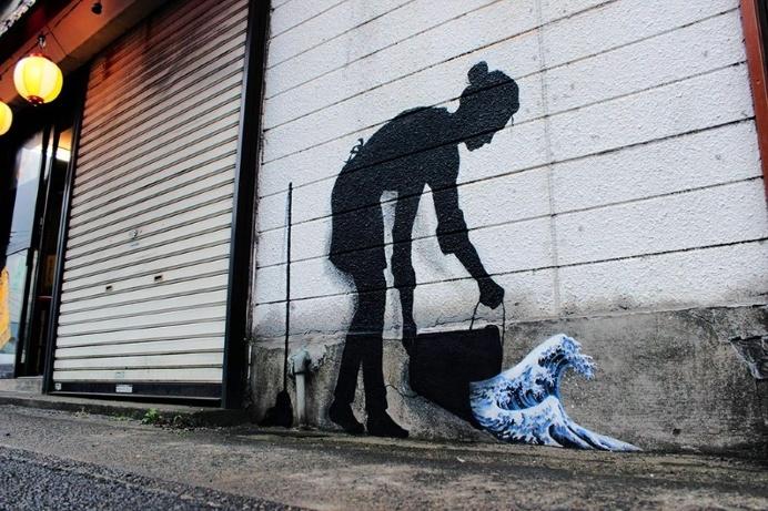 New Paintings by Spanish street artist Pejac