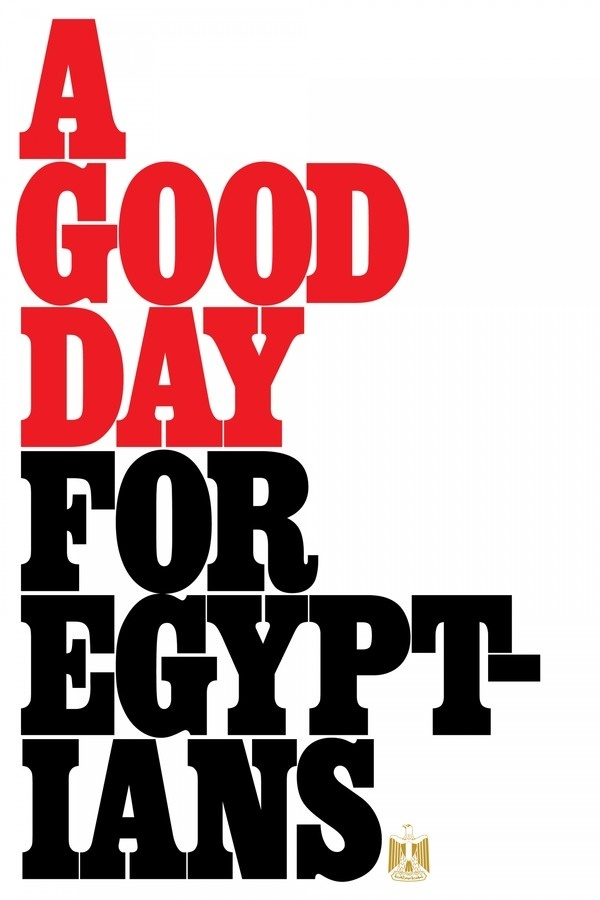 Friends of Type – Egyptian Revolution – Aaron Carambula #type