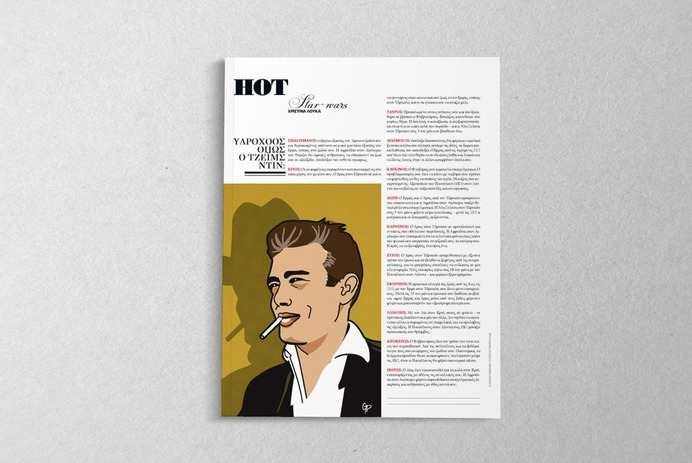 Advertising and Creative Services Agency by Design Agency co - Advertising and Creative Services Agency