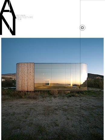 EDITION29 ARCHITECTURE NOTES 001 for iPad #ipad #design #architecture